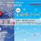 金沢トレイル冬2015